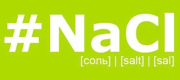 NaCl Camp Friday 8th – Saturday 9th November